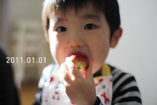 20110101_18521.jpg