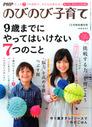 201312_extra_top.jpg