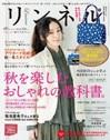 cover_012_201312_l.jpg